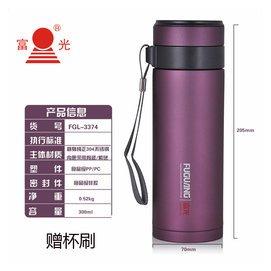 生態紫砂陶瓷骨瓷泡茶水杯富光茶水分離泡茶杯手提旅行水杯保溫杯