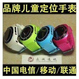 護寶星兒童定位智能手表手環防丟通話防水學生電信版