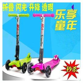 正品瑞士兒童滑板車寶寶三輪四輪滑板車折疊踏板車米高閃光輪