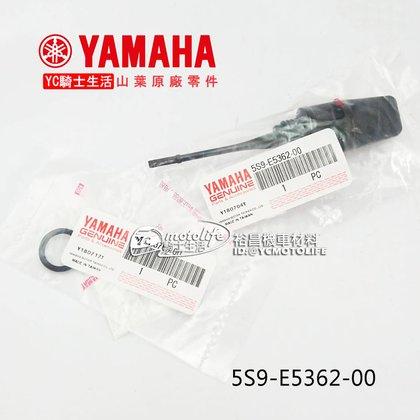 YC裕昌車料_YAMAHA山葉 機油尺 BWS BWSR 機油尺組 機油蓋  5S9