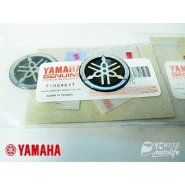 YC騎士 _YAMAHA山葉 音叉圖案 貼紙 立體貼紙 Logo三公分 SMAX 新勁戰