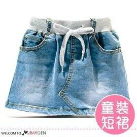 女童 口袋牛仔裙 短裙 90~150~2C091Z266~