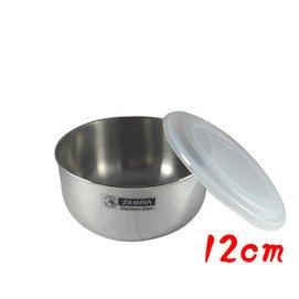 2059 居家館_ZEBRA斑馬牌保鮮調理鍋12cm『加高型』調理碗 打蛋盆 保鮮盒 湯鍋