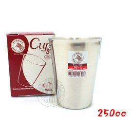 2059 居家館_ZEBRA斑馬牌無捲邊不鏽鋼口杯7cm 250cc SUS304不鏽鋼杯