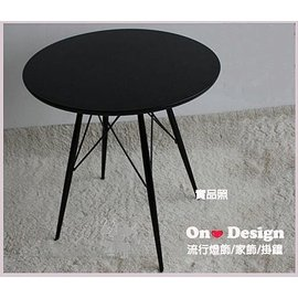 On Design EAMES DSW CHAIR 系列 餐桌 DSW楓木腳洽談桌 書桌
