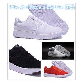 正品下殺!Nike Air Force 1 Flyknit 耐吉飛線針織鞋編織鞋空軍復古板