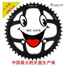 WHEEL TOP 山地公路自行車中空牙盤單速齒盤 齒片 寬窄齒輪峰齊全