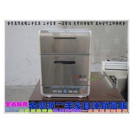 【金广源二手家具丰原分店】【象印洗碗机】【BW-GBF60】【烘碗机】【全省服务】【收购二手家俱】