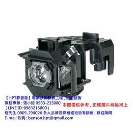~HPT影音館~NEC NP4000~06FL NP4000~07ZL 投影機燈泡 260
