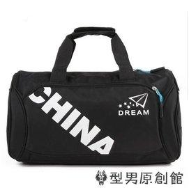 健身男行李 手提旅行行李袋 單肩訓練