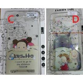 Sony Xperia XA Ultra Totoro 龍貓 手機殼 手機套 手機保護殼