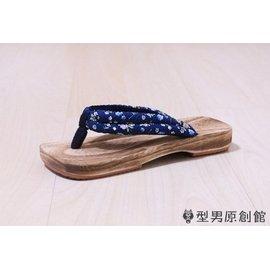 燒桐木日式木屐男女情侶款cospaly人字木拖鞋 居家鞋