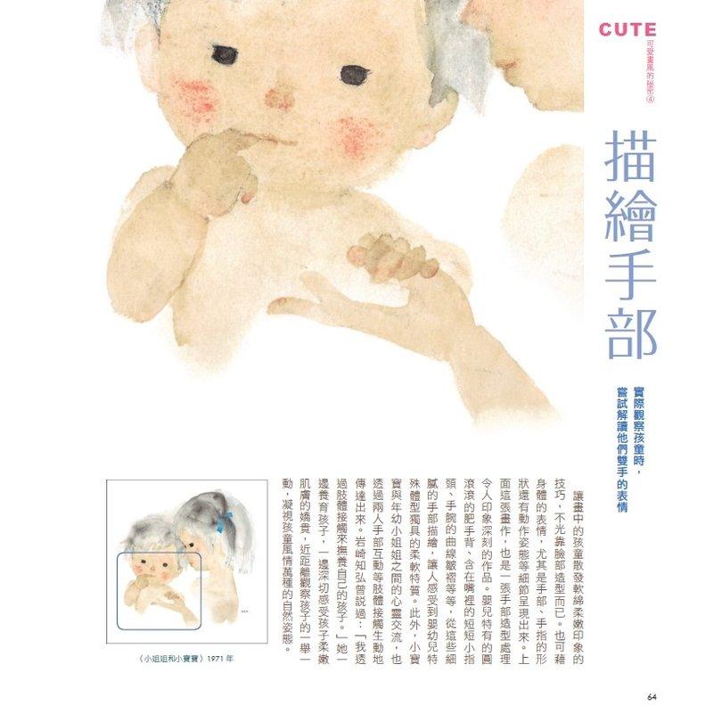 """Résultat de recherche d'images pour """"岩崎知弘"""""""