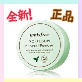 Innisfree 薄荷礦物控油定妝透明蜜粉 無油無慮礦物控油蜜粉 5g