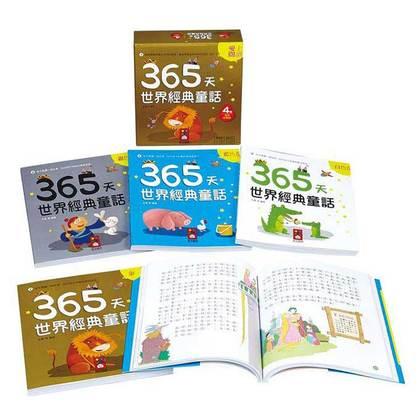 風車 親子遊戲四連棋~FOOD超人