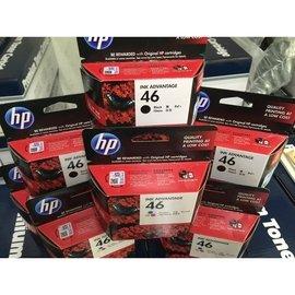 ^~超級碳粉^~  墨水匣 HP CZ637AA CZ637 黑 CZ638AA CZ63