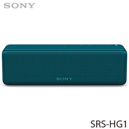 ~MR3C~含稅有發票~ 貨附保卡~SONY新力 SRS~HG1 可攜式藍牙NFC喇叭 有