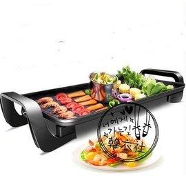 ~需220V電壓~燒烤爐家用電室內烤肉機鐵板魚盤無煙電烤爐不粘烤魚爐電烤盤
