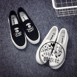 厚底鞋2016 帆布鞋平底女鞋布鞋 潮一腳蹬懶人鞋黑白色休閒鞋