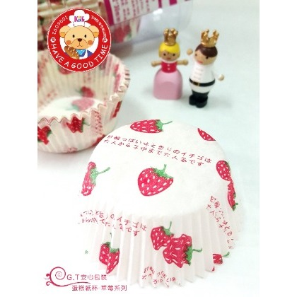 GT安心包裝~草莓季 草莓蛋糕紙杯 底徑47X高37MM 600張 支 油力士紙杯 烘焙紙