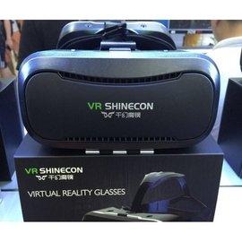 送遙控器千幻二代智慧眼鏡 千幻vr眼鏡 虛擬現實頭戴式眼鏡 3D眼鏡手機PS4 XBOX行動電源暴風魔鏡