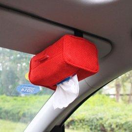小蝸 車用紙巾盒 挂式車載紙巾盒 汽車用品 紙巾盒 抽紙套