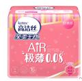 高潔絲 系列AIR超薄棉柔衛生巾日用240mm16片