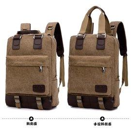 ^~蛋老闆^~復古風帆布雙肩後背包電腦包學生旅行背包~9110