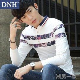 DNH 男裝長袖T恤 翻領青年 男士修身打底T恤衫Polo