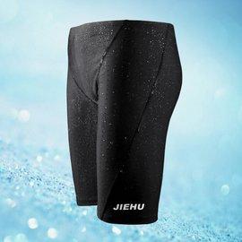 捷虎游泳褲男士長五分泳衣 比賽防水鯊魚皮速干 潮泡溫泉