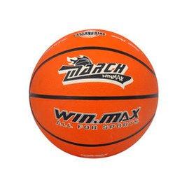 威瑪斯橡膠籃球 訓練籃球7號5號3號籃球 訓練娛樂比賽 少年籃球 3號兒童用球