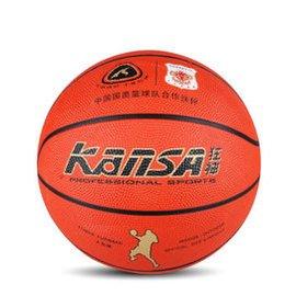 狂神籃球 女子兒童567號室內外橡膠球 學生練習球彈好 5號橡膠籃球