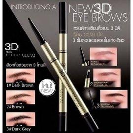 泰國 MISTINE 三合一 3D 眉筆  眉筆 眉粉 染眉膏  深棕 淺棕 深灰 正品