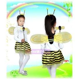 ~166號小阿姨~男童 女童 蜜蜂裝 翅膀 裙子 萬聖節表演 活動 主題派對 公主裙 三件