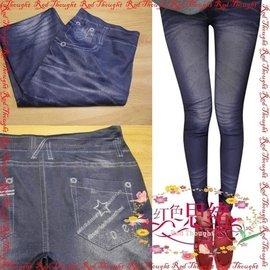 ~RT8076日韓雜誌款仿牛仔水波紋 刷白極瘦輕盈修身顯瘦九分褲內搭褲