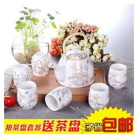 景德鎮陶瓷器 整套提梁茶具套裝 包郵 骨瓷 大號泡茶壺茶杯子