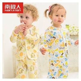 南極人 2014 新品兒童內衣套裝男童女童全棉睡衣汗布開衫套