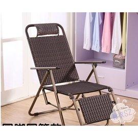 折疊躺椅 藤躺椅 躺椅 折疊椅 休閒椅 躺椅折疊午休 午休椅折疊躺椅 午睡椅~精美雜貨~~