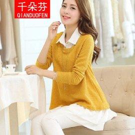 千朵芬 女裝 長袖針織衫毛衣雪紡背心裙春秋兩件套連衣裙 黃色