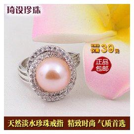 正品韓國11一12天然淡水珍珠戒指 925銀強光無瑕 開口鑲鑽