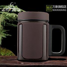 萬象紫砂杯茶杯紫砂壺辦公泡茶杯大容量手柄茶杯帶茶漏 I27P