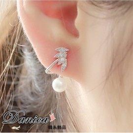 耳環  正韓 甜美氣質羽翼葉子珍珠水鑽耳環 2色 K90337 價 Danica 韓系飾品