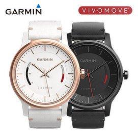 ~行車 ~ 貨 GARMIN vivomove 智慧指針式 腕錶 CLASSIC 典雅風