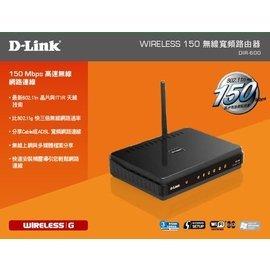 ^( ^) ^(3C^) 友訊 D~LINK DIR~600 Wireless 150 無