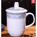 景德鎮瓷器杯子茶杯陶瓷杯帶蓋酒店辦公杯會議室泡茶杯子賓館水杯