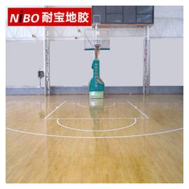 耐寶 籃球館 地膠室內籃球場地膠地墊健身房墊子加厚塑膠橡膠墊卷材地板膠 木地板 楓木紋4.