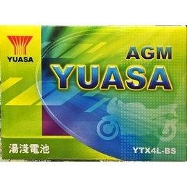 (正廠電瓶)湯淺電池 4號 4L YUASA YTX4L~BS GTX4L~BS 4號電池