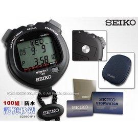 SEIKO STOPWATCH 精工秒錶 國隆 S23601P1具備重疊時間_