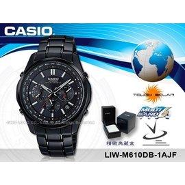 CASIO 手錶 國隆_CASIO電波_LIW~M610DB~1AJF_日系