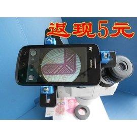 萬能夾支架連接天文雙筒單筒望遠鏡顯微鏡拍照支架電子目鏡